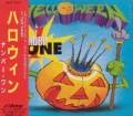 HELLOWEEN Number One JAPAN CD5