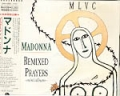 Madonna Remixed Prayers JAPAN CD
