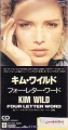 KIM WILDE Four Letter Word JAPAN CD3