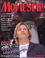 VIGGO MORTENSEN Movie Star (4/03) JAPAN Magazine