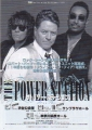 POWER STATION 1996 JAPAN Promo Tour Flyer