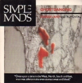 SIMPLE MINDS Ghostdancing UK 7''