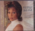 WHITNEY HOUSTON Why Does It Hurt So Bad/I Wanna Dance With Somebody JAPAN CD5 Promo w/4 Tracks
