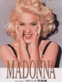 MADONNA Photo Album JAPAN Book
