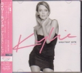 KYLIE MINOGUE Greatest Hits 87-97 JAPAN 2CD w/3 Bonus Tracks