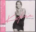 KYLIE MINOGUE Greatest Hits 87-97 JAPAN 2CD w/3 Bonus Tracks