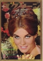 ANN-MARGRET Screen (2/66) JAPAN Magazine