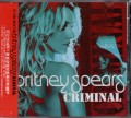 BRITNEY SPEARS Criminal CHINA CD5 w/5 Mixes