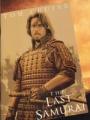 THE LAST SAMURAI JAPAN Movie Program TOM CRUISE