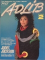 JANET JACKSON Adlib (2/87) JAPAN Magazine