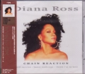 DIANA ROSS Chain Reaction JAPAN CD