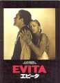 MADONNA Evita JAPAN Original Souvenir Movie Program!