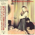 SAINT ETIENNE Fairy Tales From Saint Etienne JAPAN CD