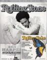 BEN HARPER Rolling Stone (11/03) FRANCE Magazine