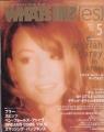 MARIAH CAREY What's In ES (5/96) JAPAN Magazine