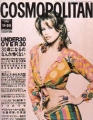 CLAUDIA SCHIFFER Cosmopolitan (11/20/95) JAPAN Magazine