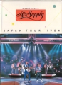 AIR SUPPLY JAPAN 1984 Tour Program
