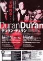 DURAN DURAN Pop Trash 2001 JAPAN Promo Concert Flyer