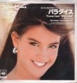 PHOEBE CATES Theme From