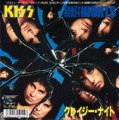 KISS Crazy Crazy Nights JAPAN 7
