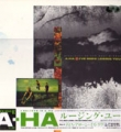 A-HA I've Been Losing You JAPAN 12