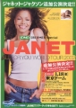 JANET JACKSON 2002 All For You World Tour JAPAN Tour Flyer