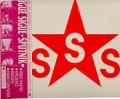SIGUE SIGUE SPUTNIK Love Missile F1-11 USA 12''