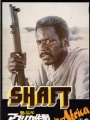 SHAFT IN AFRICA Original JAPAN Movie Program  RICHARD ROUNDTREE
