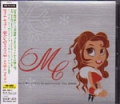 MARIAH CAREY All I Want For Christmas is You 2000 JAPAN CD5 w/Ltd.Edition Metallic Cover