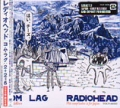 RADIOHEAD Com Lag:2+2=5 JAPAN CD+CD Extra Limited Edition