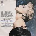 MADONNA True Blue JAPAN 7