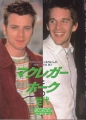 EWAN McGREGOR, STEPHEN DORFF, ETHAN HAWKE Deluxe Color Cine Album JAPAN Picture Book