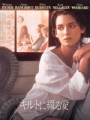 HOW TO MAKE AN AMERICAN QUILT Original JAPAN Movie Program WINONA RYDER