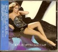KYLIE MINOGUE Better Than Today CHINA CD5 w/9 Tracks