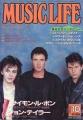 ARCADIA Music Life (10/85) JAPAN Magazine