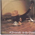 KATE BUSH Babooska JAPAN 7''