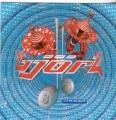BJORK It's Oh So Quiet UK CD5 w/4 Tracks+Blue Cover