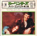 CARPENTERS Yesterday Once More JAPAN 7