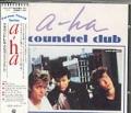 A-HA Scoundrel Club JAPAN CD5 w/5-Trk Remixes