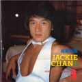 JACKIE CHAN Project A JAPAN Picture Book