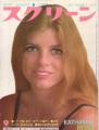 KATHARINE ROSS Screen (9/75) JAPAN Magazine