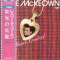 LESLIE McKEOWN Heart Control JAPAN LP