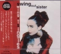SWING OUT SISTER Swing Out Singles JAPAN CD