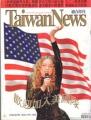 MADONNA Taiwan News (9/18-10/1/03) TAIWAN Magazine