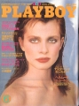 NASTASSJA KINSKI Playboy (6/84) JAPAN Magazine