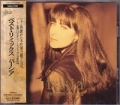 BASIA The Best Remixes JAPAN CD w/6 Tracks