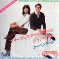 CARPENTERS Please Mr. Postman JAPAN 7