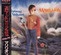 MARILLION Misplaced Childhood JAPAN LP