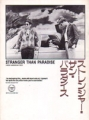 STRANGER THAN PARADISE Original JAPAN Movie Program  JIM JARMUSCH
