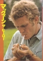STEVE MCQUEEN McQueen The Hero Cine Album JAPAN Picture Book